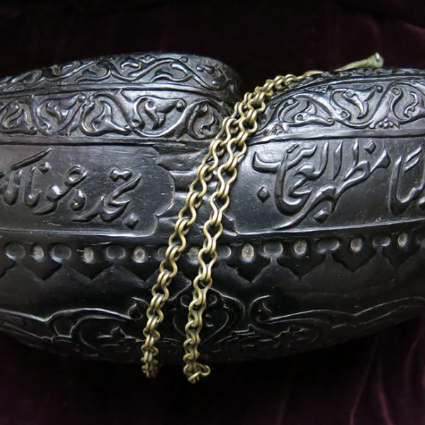 PERSIA – DERVISH KASHKUL bowl of Alms COCO De MER Shell
