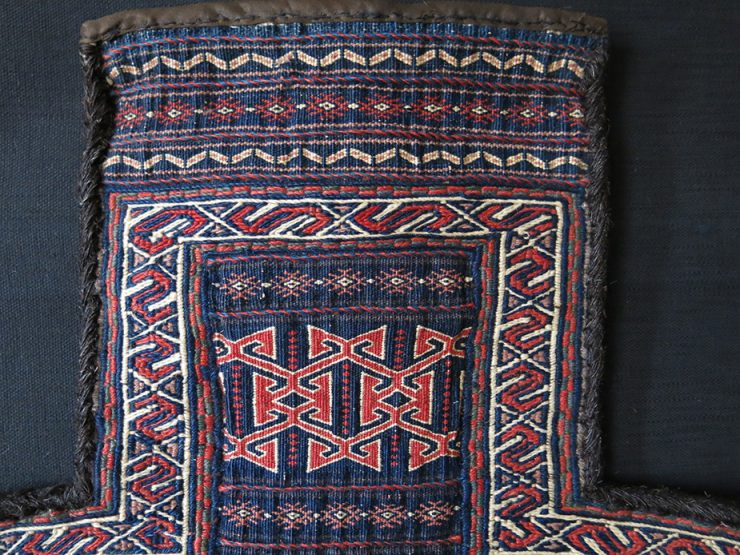 BALUCHISTAN Baluch tribal animal salt bag