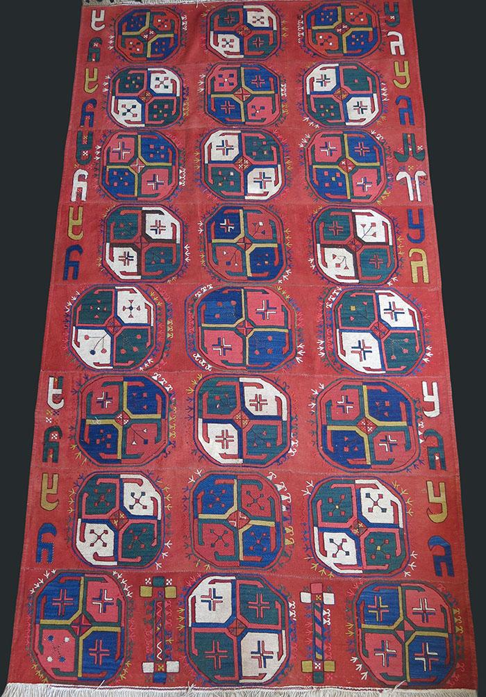 UZBEKISTAN - LAKAI wool embroidery Tribal KILIM