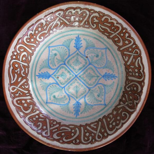 CENTRAL ASIA UZBEKISTAN – TASHKENT school ceramic plate