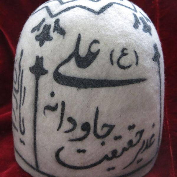 PERSIA ISFAHAN felt Dervish Kollah – Headwear